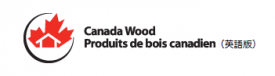 Candawood Produits de bois canadien